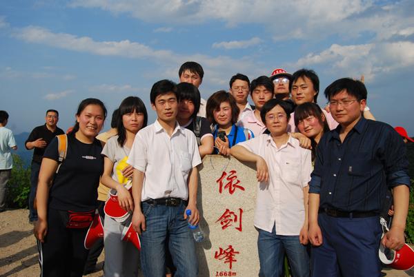 2008重渡沟