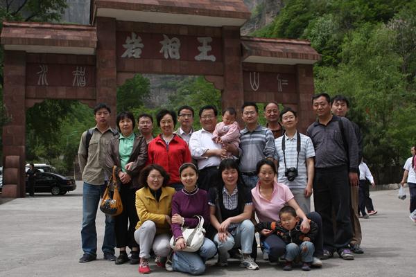 2010太行大峡谷