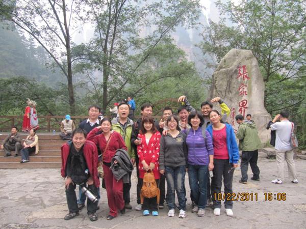 2011张家界凤凰五日游